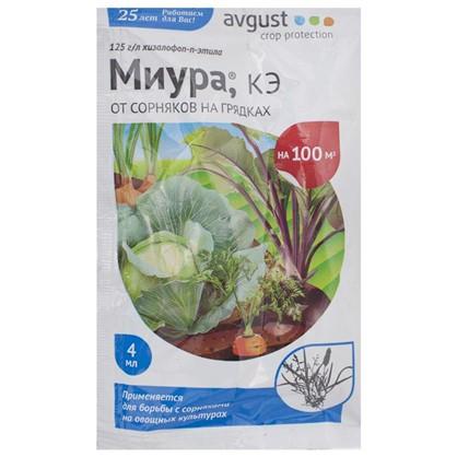 Купить Средство от сорняков на овощах Миура 4 мл дешевле
