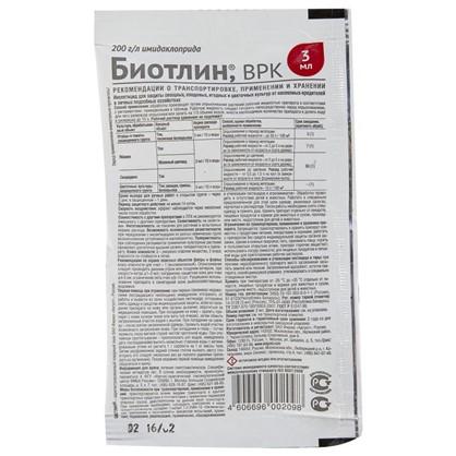Купить Средство от вредителейсадовых растений Биотлин 3 мл дешевле
