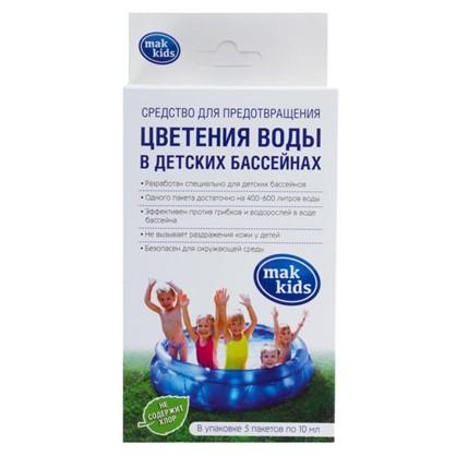 Средство против цветения воды в детских бассейнах