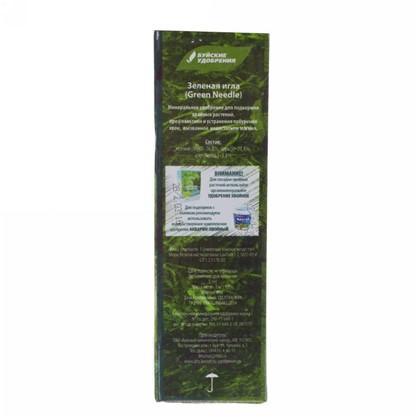 Купить Средство Зелёная Игла от побурения хвой 1 кг дешевле