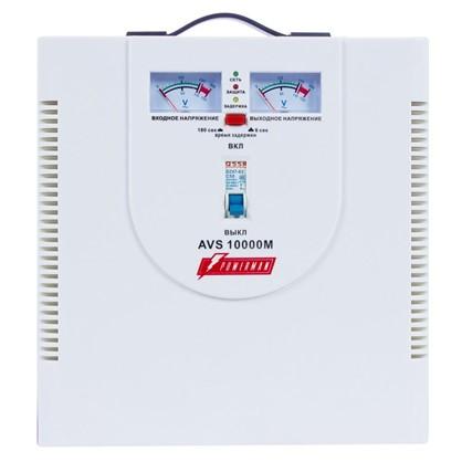 Купить Стабилизатор напряжения Powerman AVS 10000 M дешевле