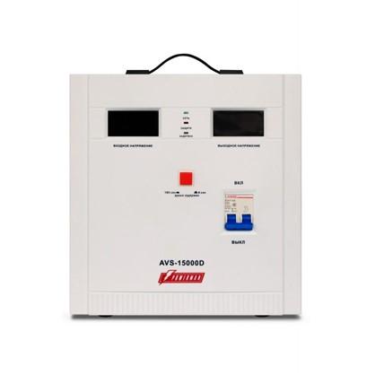 Купить Стабилизатор напряжения Powerman AVS 15000 D дешевле