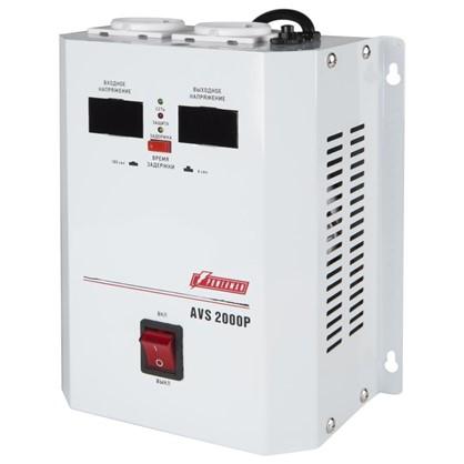 Купить Стабилизатор напряжения Powerman AVS 2000 P дешевле