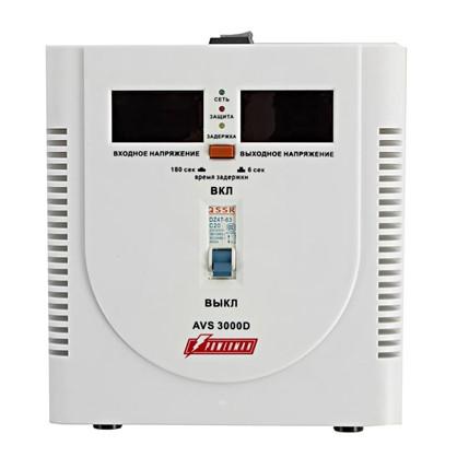 Купить Стабилизатор напряжения Powerman AVS 3000 D дешевле