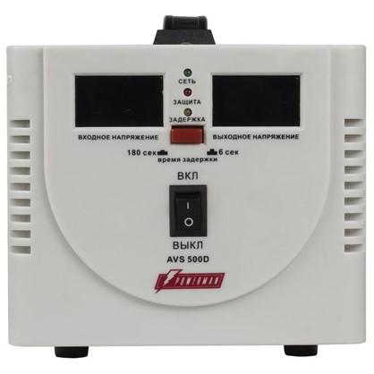 Купить Стабилизатор напряжения Powerman AVS 500 D дешевле