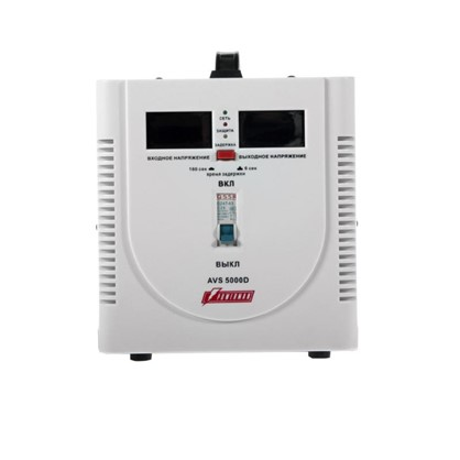 Стабилизатор напряжения Powerman AVS 5000 D