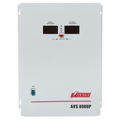 Стабилизатор напряжения Powerman AVS 8000 P