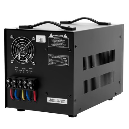 Купить Стабилизатор напряжения Uniel RS-1/10000 дешевле