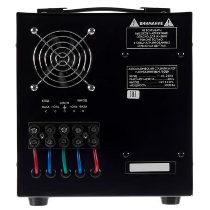 Купить Стабилизатор напряжения Uniel RS-1/5000 дешевле