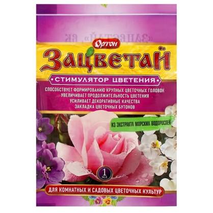 Купить Стимулятор цветения Зацветай 1 мл дешевле