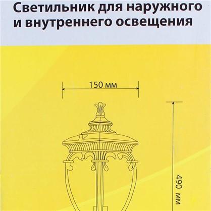 Столб уличный Электростандарт Andromeda малый 1xE27х60 Вт 49 см цвет черненое золото IP44