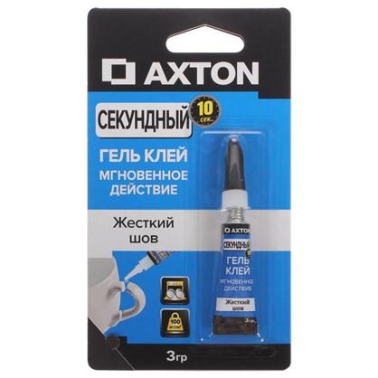 Супер-клей Axton гель  3 г