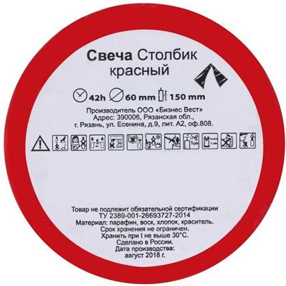 Свеча-столбик 6х15 см цвет красный