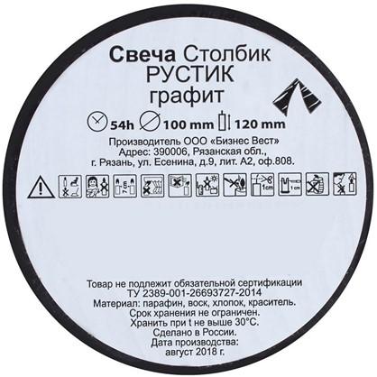 Свеча-столбик Рустик 10х12 см цвет графит