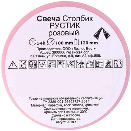 Свеча-столбик Рустик 10х12 см цвет розовый