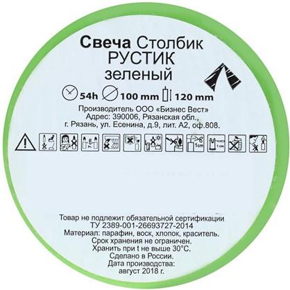 Купить Свеча-столбик Рустик 10х12 см цвет зелёный дешевле
