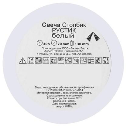 Свеча-столбик Рустик 7х13 см цвет белый