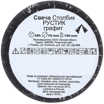 Купить Свеча-столбик Рустик 7х19 см цвет графит дешевле