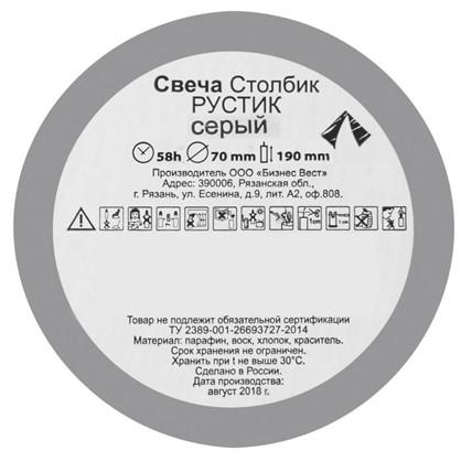Свеча-столбик Рустик 7х19 см цвет серый