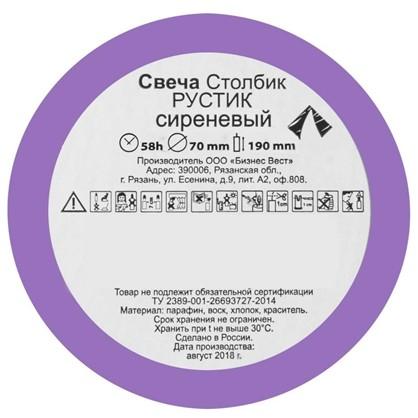 Свеча-столбик Рустик 7х19 см цвет сиреневый