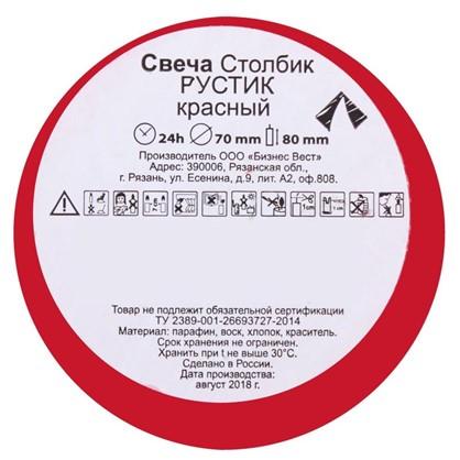 Свеча-столбик Рустик 7х8 см цвет красный