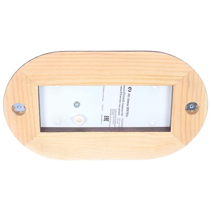 Светильник для сауны овальный с решеткой 1xE27x60 Вт цвет венге IP65