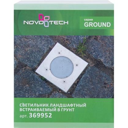 Купить Светильник ландшафтный 50 Вт IP67 цвет черный дешевле