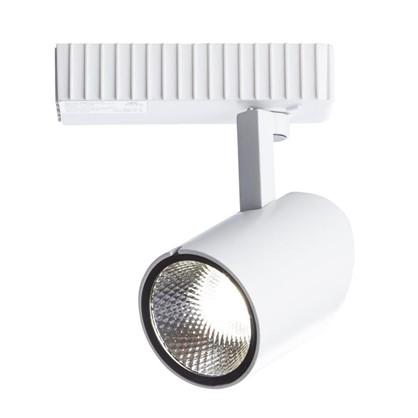 Светильник на шину светодиодный 7 Вт 600 Лм цвет белый
