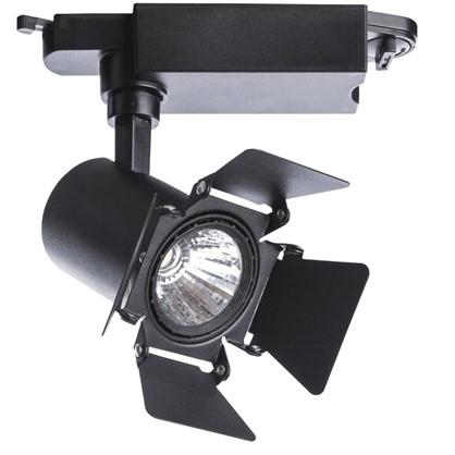 Светильник на шину светодиодный 9 Вт 560 Лм цвет черный