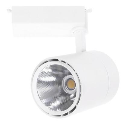 Светильник на шину светодиодный Attento 50 Вт цвет белый