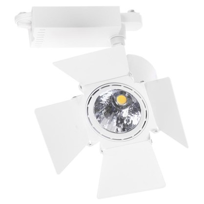 Светильник на шину светодиодный Falena 30 Вт цвет белый