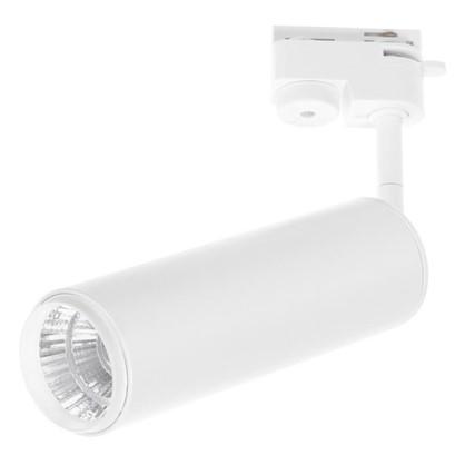Светильник на шину светодиодный Periscopio 12 Вт цвет белый