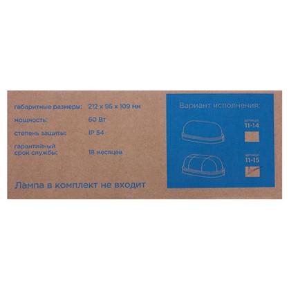 Купить Светильник настенно-потолочный с решеткой 1xE27x60 Вт IP54 недорого