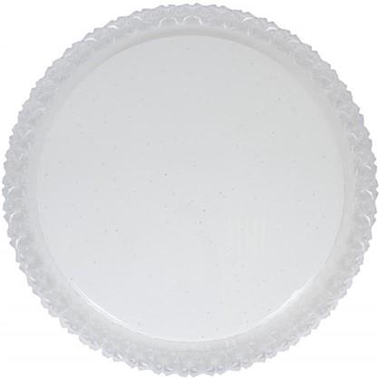 Светильник подвесной светодиодный Saphir 10 м² белый свет цвет белый