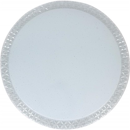 Купить Светильник подвесной светодиодный Saphir 20 м² белый свет цвет белый дешевле