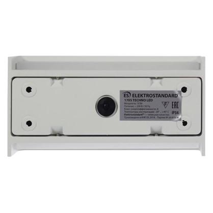 Светильник светодиодный фасадный Techno 1705 10 Вт