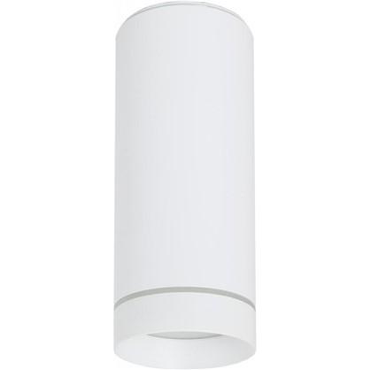 Купить Светильник точечный накладной LED22 79 мм 2.8 м² белый свет цвет белый матовый дешевле
