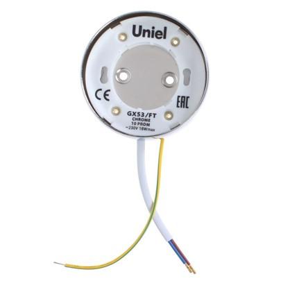 Светильник точечный накладной Uniel GX53 цвет хром