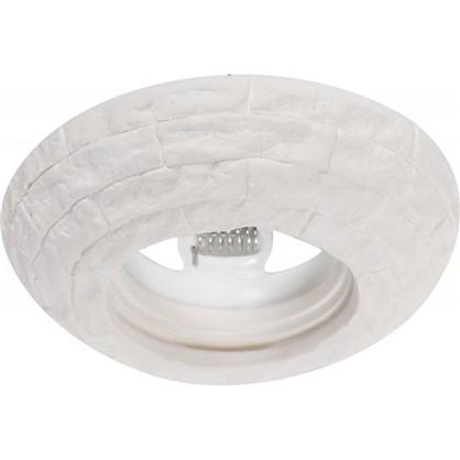 Встраиваемый светильник круглый Камень цоколь GU5.3 гипс