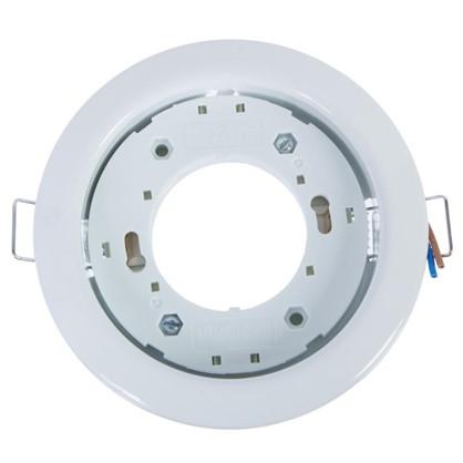 Встраиваемый светильник R75 цоколь GХ53 13 Вт цвет белый