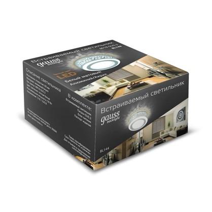 Купить Встраиваемый светильник светодиодный Gauss Backlight BL144 круглый GU 5.3 3 Вт 3000 K алюминий/акрил цвет белый матовый дешевле