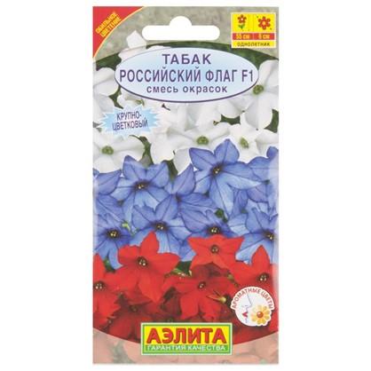 Табак Российский флаг F1 смесь окрасок