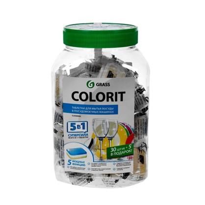 Купить Таблетки для посудомойки 35 шт. дешевле