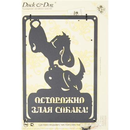 Табличка Duck&Dog Осторожно злая собака