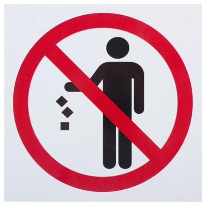 Табличка на вспененной основе Не мусорить