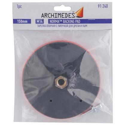 Купить Тарелка опорная для УШМ Archimedes 150 мм дешевле