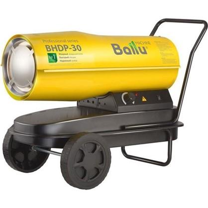 Теплогенератор жидкотопливный Ballu BHDP-30 30 кВт