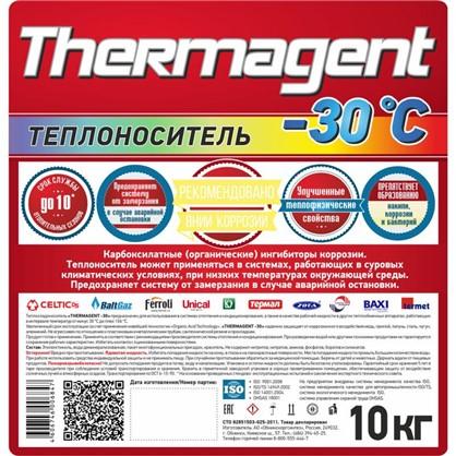 Теплоноситель Thermagent 10 кг