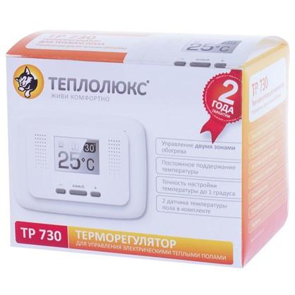Купить Терморегулятор двухзонный 730 цвет белый дешевле