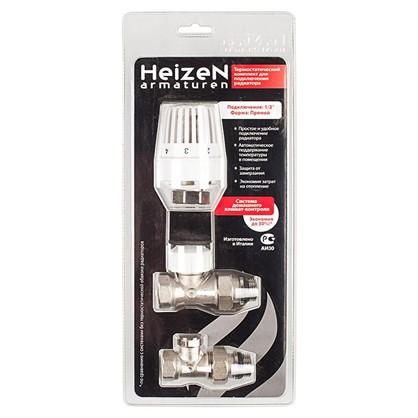 Термостатический комплект для радиатора Heizen прямой 1/2 дюйма